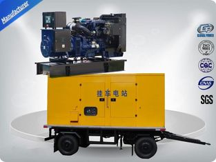 چین 80kw 100kva Trailer Mounted Silent Type Generator With Cummins Diesel Engine Low Fuel Consumption تامین کننده