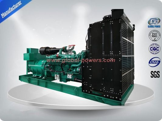 چین High Power Industrial Diesel Generator 1500 KVA 1200 KW With Cummins Engine Low Fuel Consumption تامین کننده